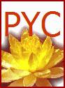 logoPYC